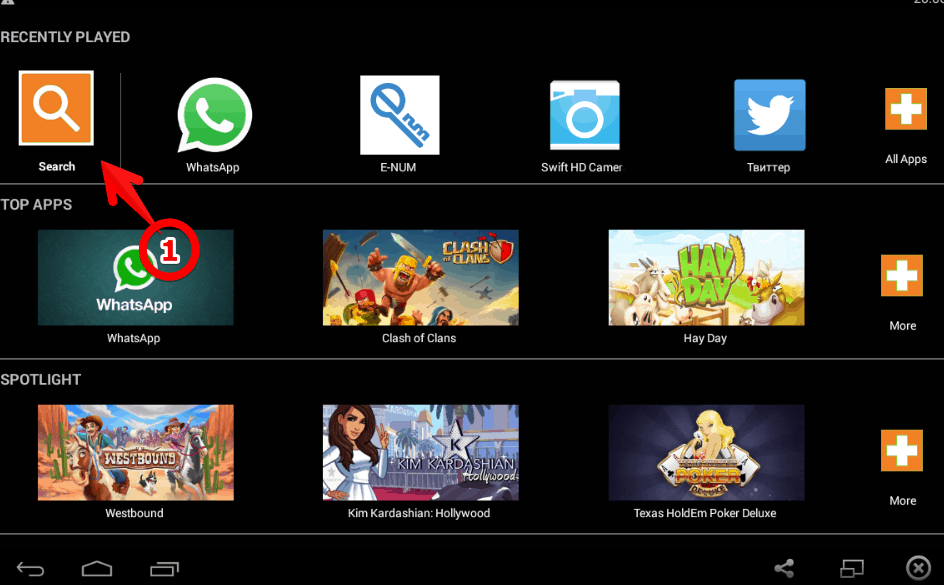 BlueStacks App Player 2014-09-30 20.07.31