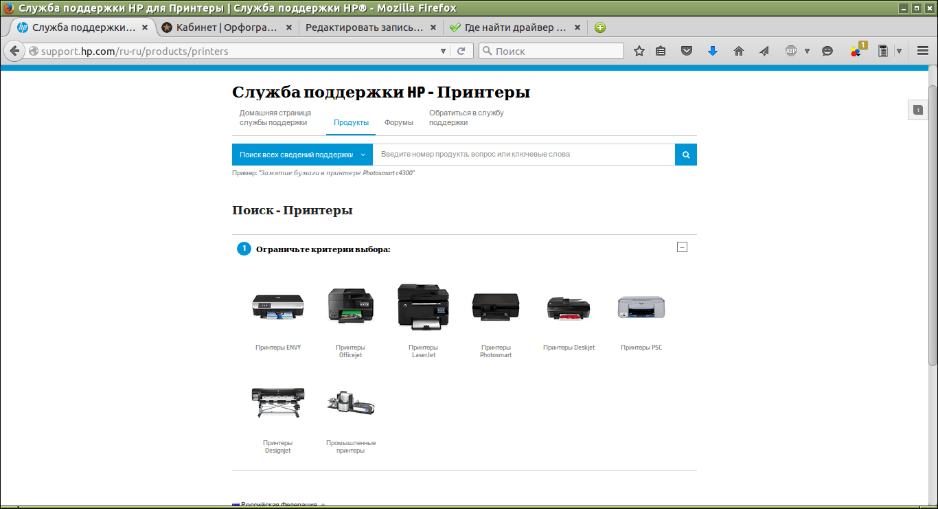 Драйвер для hp 2035 скачать windows 7
