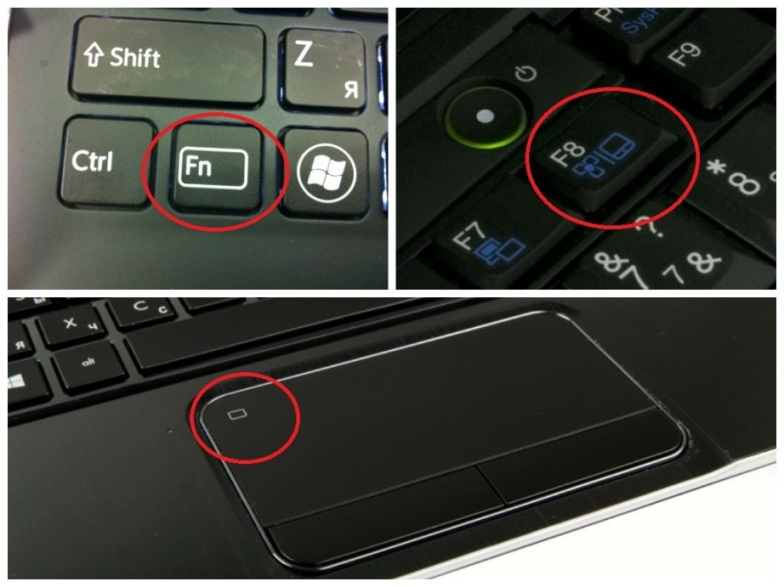 touchpad-stops-working