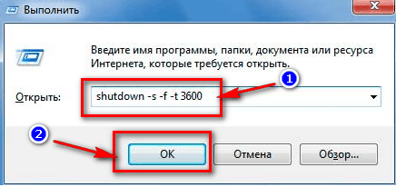 how-to-put-a-timer-to-turn-off-computer-3
