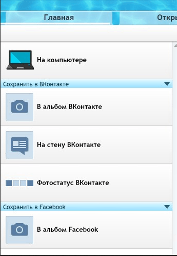 fotoshop-avatan-6