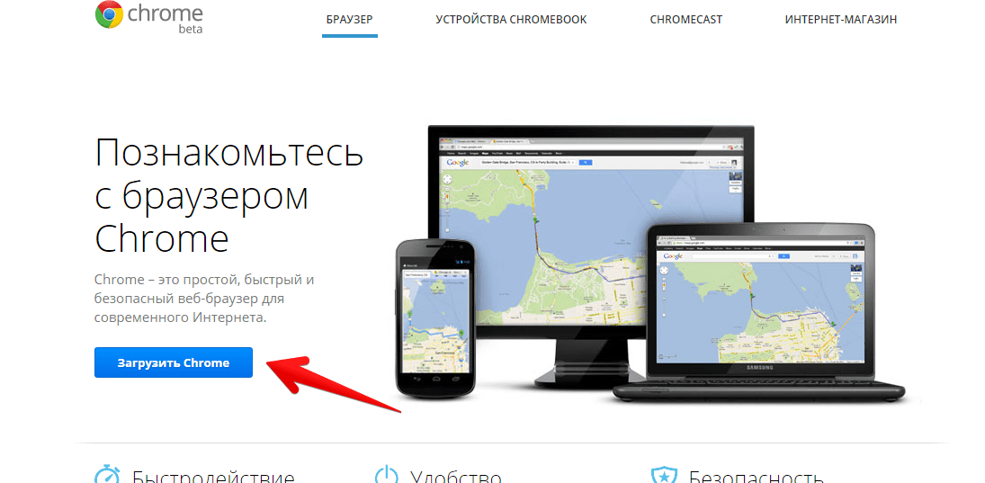 Браузер Chrome - Google Chrome 2014-10-02 22.54.53