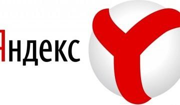 Как включить cookies в Yandex