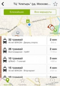 yandex-transport-4