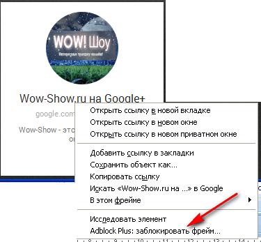Как отключить рекламу в Mozila Firefox