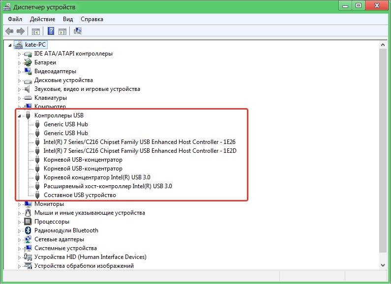 После завершения работы компьютер не выключается Windows 7