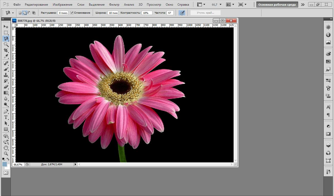 Как вставить несколько картинок в одну фотошоп