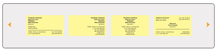 Конструктор визитки онлайн бесплатно