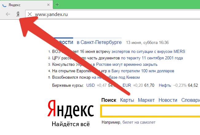 обновлялка страниц в яндекс браузере утра