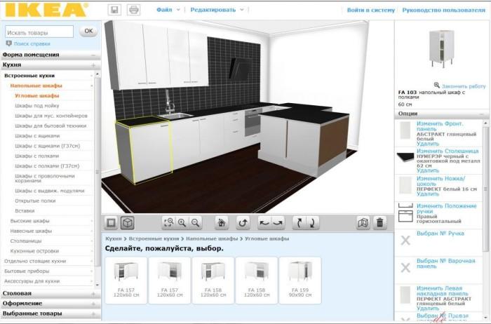 Программы и сервисы для проектирования кухни