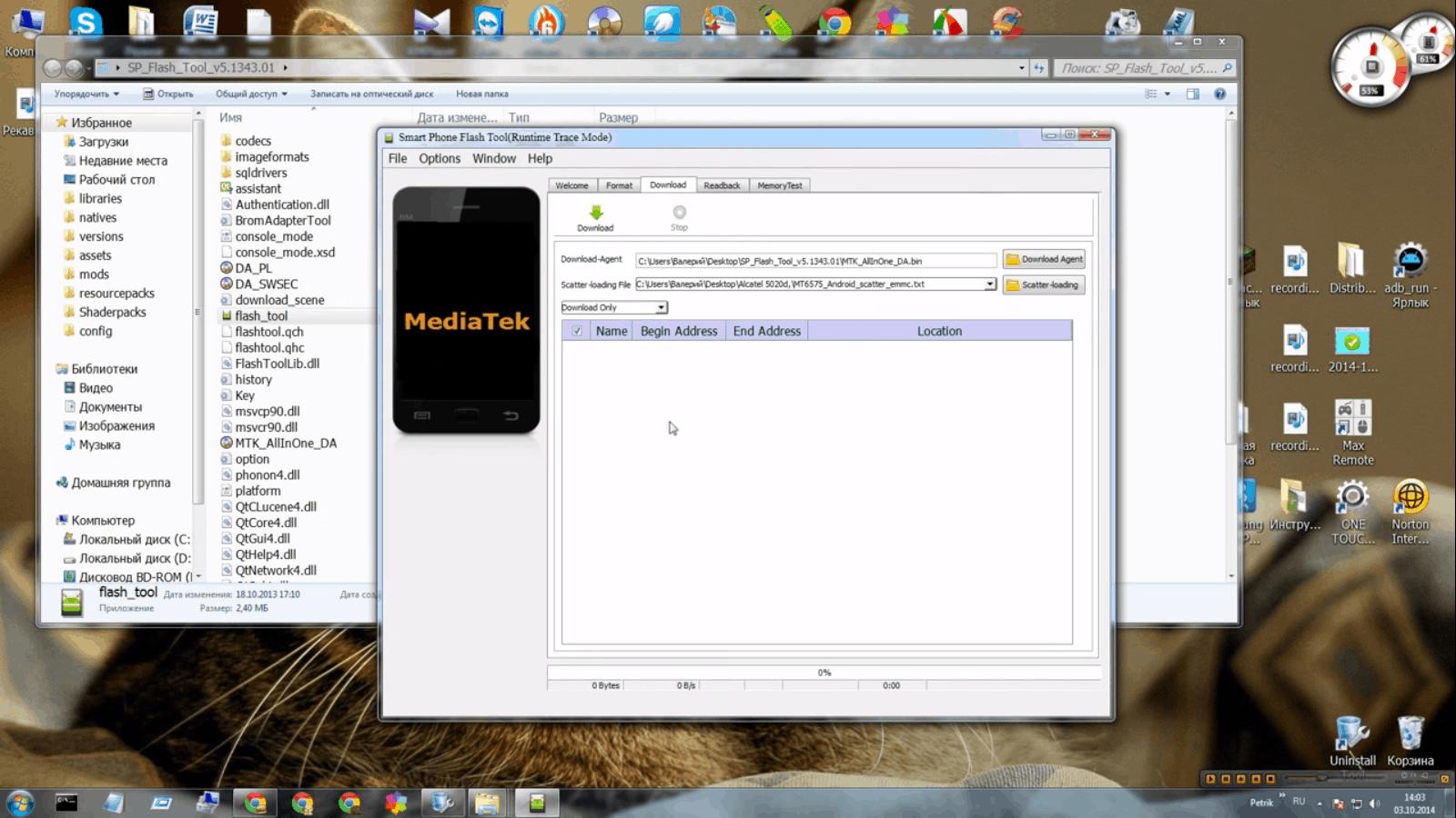 Прошивка на Alcatel One Touch 5020d