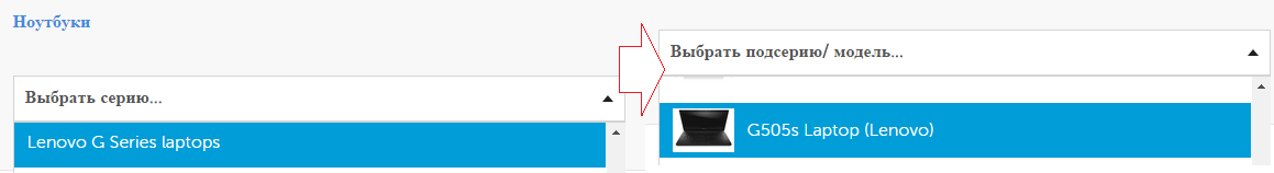 2015-10-10 00-52-07 Series - Lenovo Support (RU) – Yandex