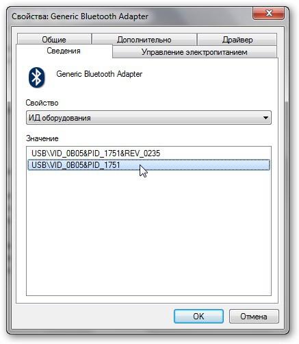 Bluetooth-адаптер Toshiba