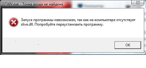 xlive.dll как установить