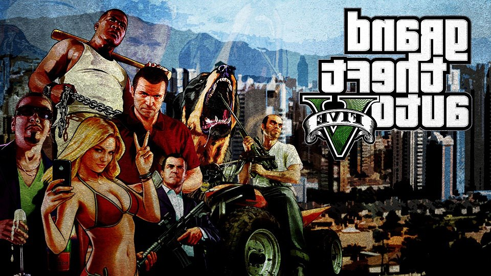 gta_5_wallpapwer_pc_games_hd-wallpaper-1510930