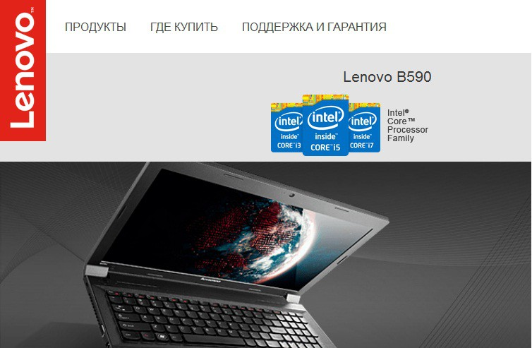 Драйверы для ноутбука Lenovo B590