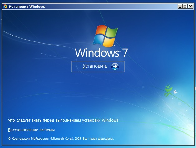 Забыт пароль в Windows 7