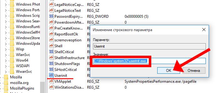 Черный экран при запуске Windows 7