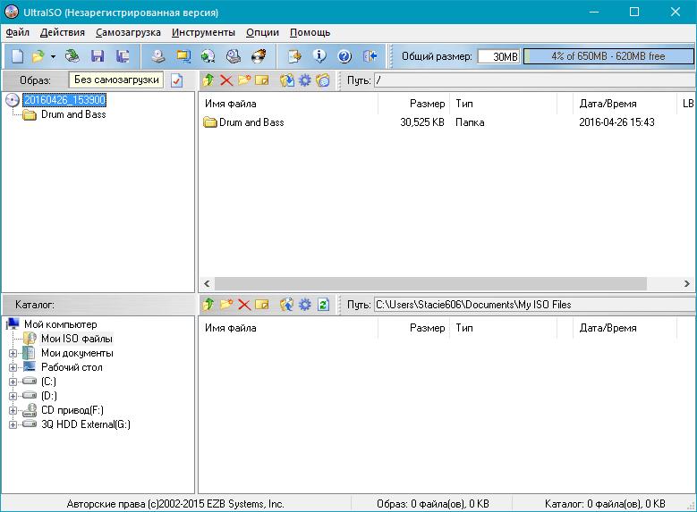 Добавление файлов для записи