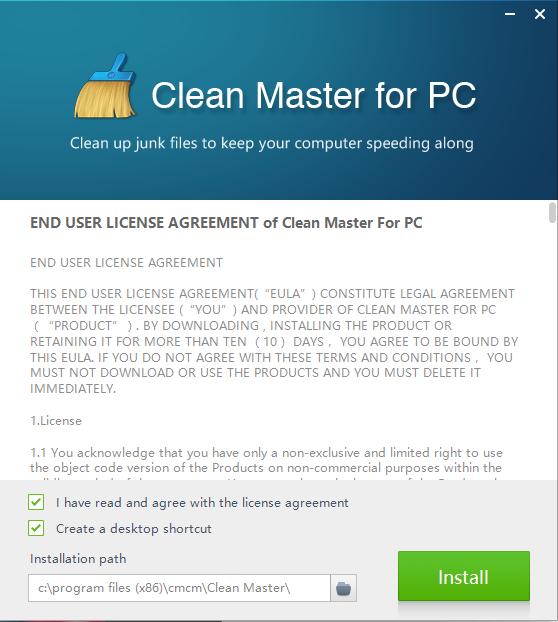 Установка Clean Master