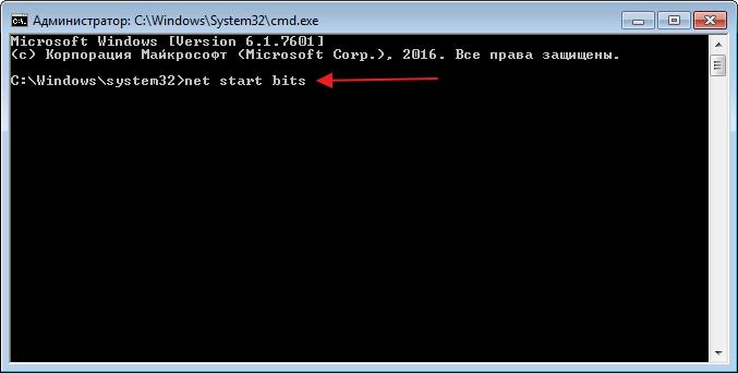 Проверка центра обновлений bits при ошибке 0х80070057