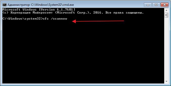 Sfc scannow при ошибке 0х80070057