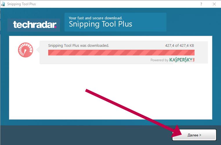 Скачать программу snipping tool бесплатно