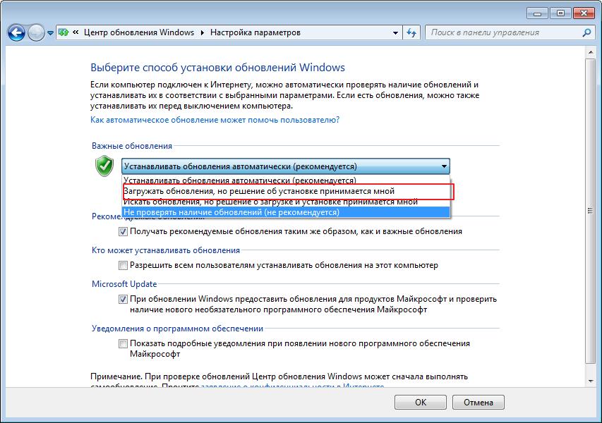 Загружать обновления в Windows 7