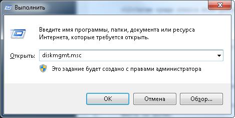 discmgmt