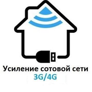 Усилить интернет сигнал в на даче