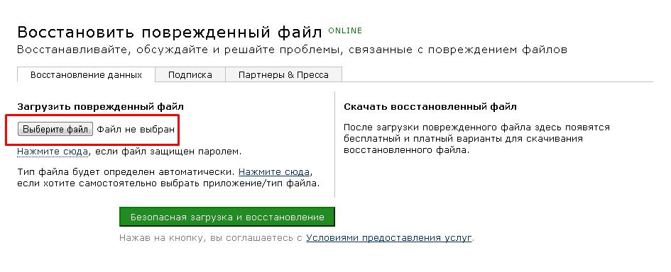 Konverter-tekstovyih-faylov