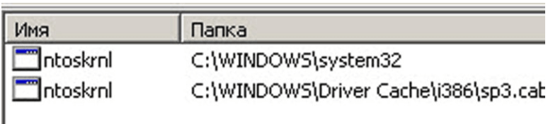 ntoskrnl-exe-siniy-ekran