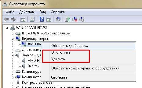 Oshibka-8e-siniy-ekran