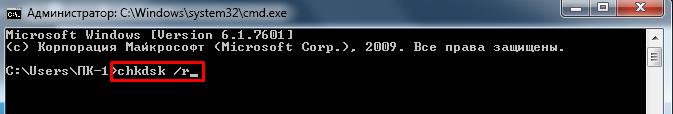 c0000218-siniy-ekran