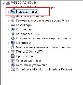 igdkmd64sys-siniy-ekran