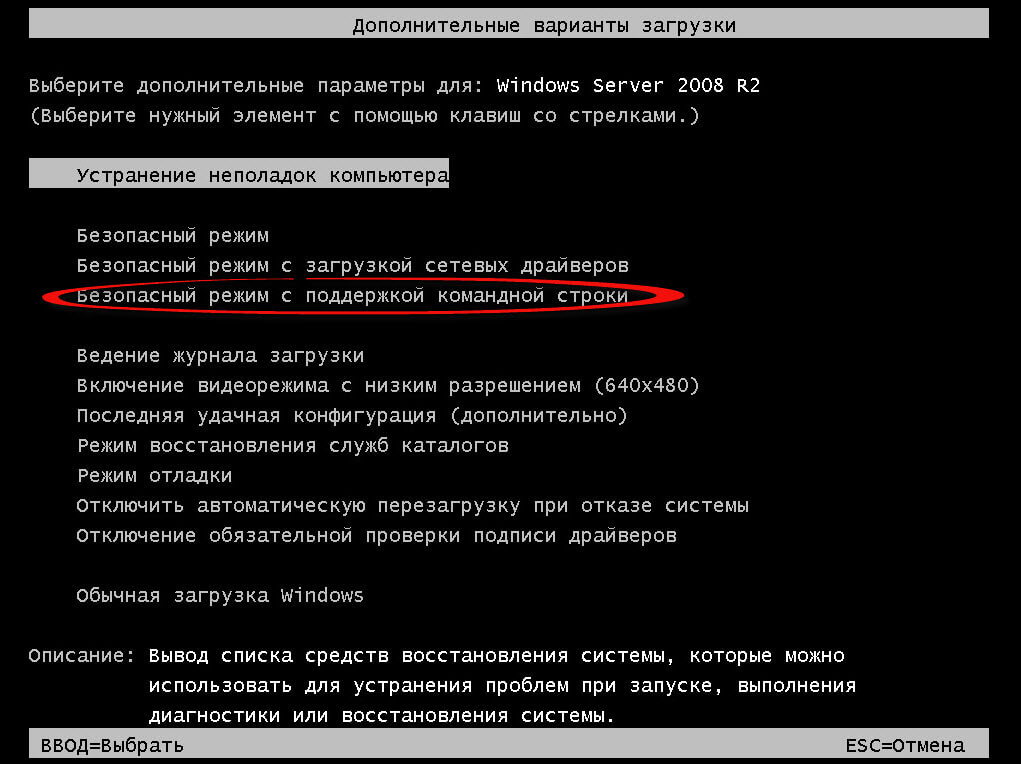 0x00000051-windows-7-sinij-ekran