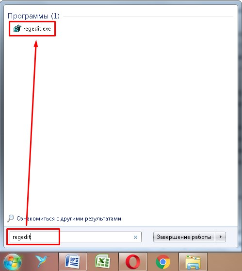0x00000051-windows-7-sinij-ekran