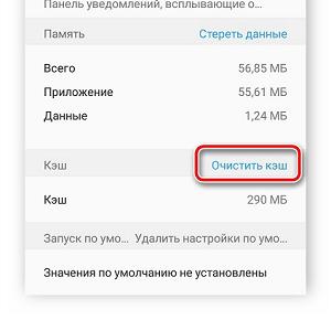 oshibka-400-yutub