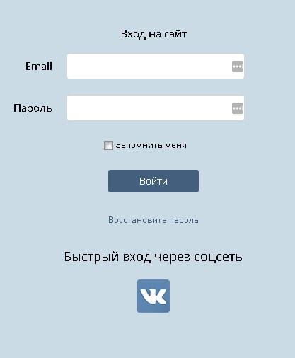 avatan-plyus-vxod-i-registraciya