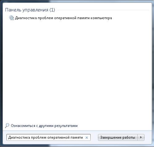 sinij-ekran-0x00000019 title=