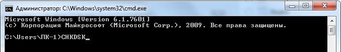 sinij-ekran-0x0000007e