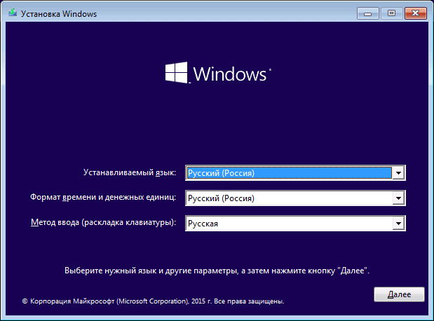windows-10-install-language