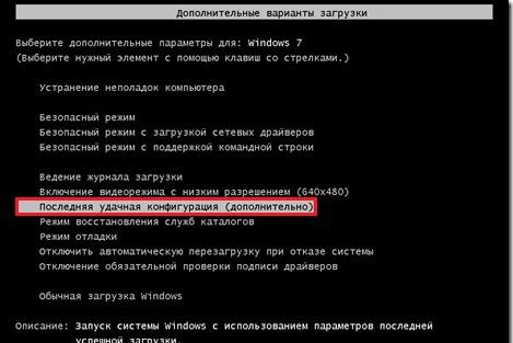 Poslednie_parametry_-0x0000007F