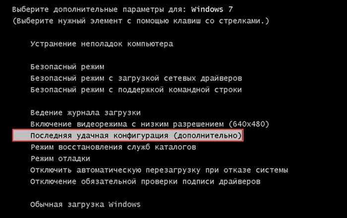 Poslednie_-dachnaia_konfiguratciia